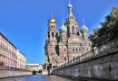 Suursugune Peterburg