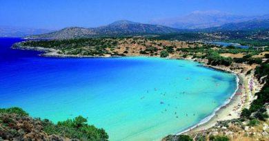 Küprose pakkumised!