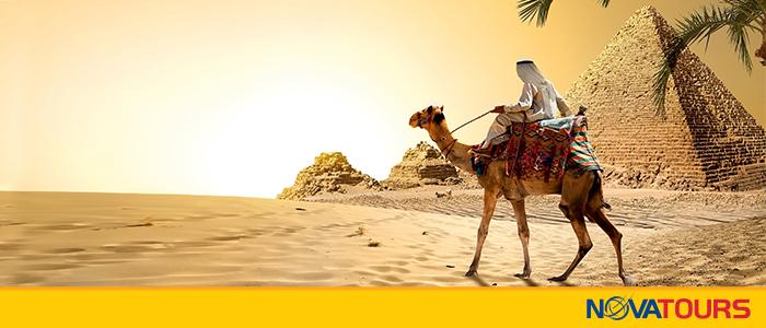 Egiptuse 4-5* kõik hinnas hotellipaketid, väljumistega märtsi alguses.