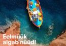 ÜLLATUS! KIDY TOUR 2020/2021 HURGHADA MÜÜK ON AVATUD!